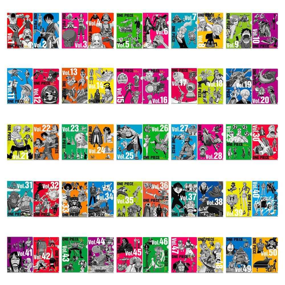 ワンピース一番くじ【2021年9月】 N賞:ヒストリークリアファイルセット vol.1-vol.50