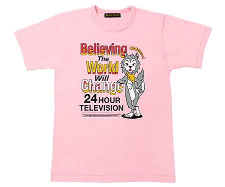24時間テレビTシャツ【2021年】(ピンク)