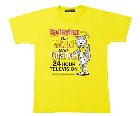 24時間テレビTシャツ【2021年】(黄色)